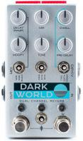 Dark World Reverb