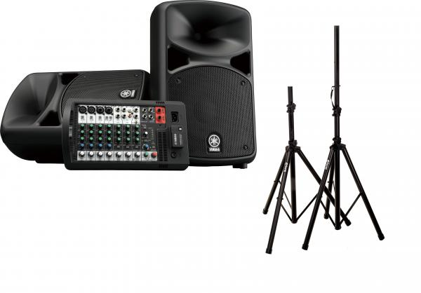 Pack sonorisation Yamaha StagePas 600BT + X-TONE XH 6310 Pied Enceinte Paire + Sac